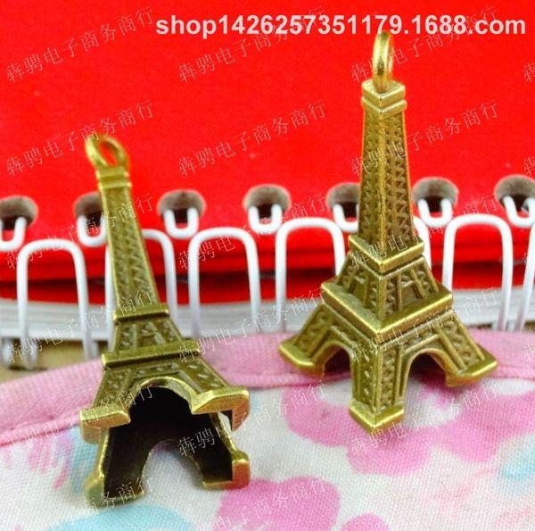 40pcs Metal DIY Pendant Eiffel Tower DIY Charms Bracelet Earrings Pendant