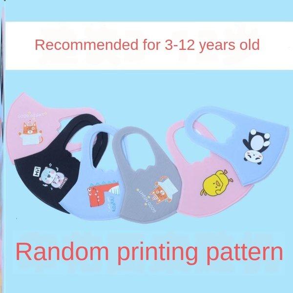 mixed color children's_10 packs [1 more]-U24