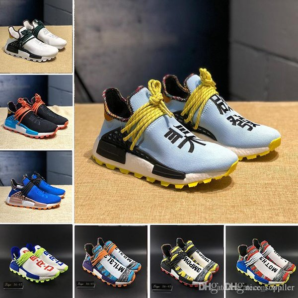 solar pack hu inspiration tr human race 2019 running shoes pharrell williams heart mind nerd white bold core black sports sneakers 36-45