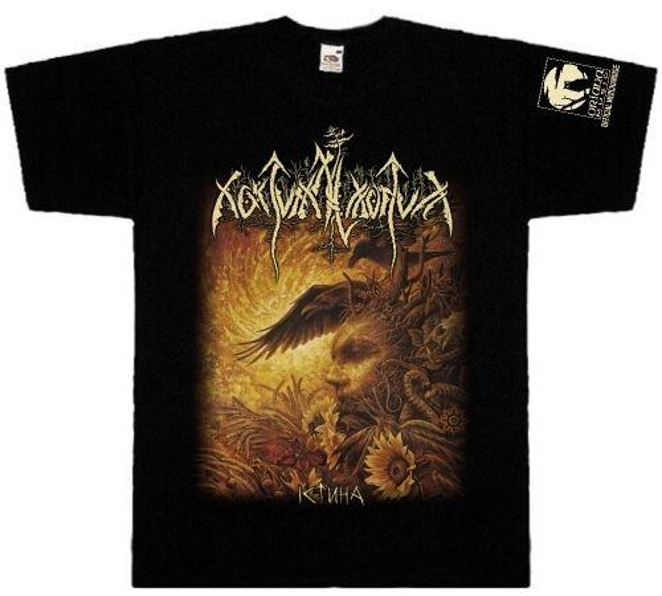 Nokturnal Mortum - Verity T-shirt L Drudkh Kroda Graveland Mgla Kampfar Temnozor 100% Cotton Short Sleeve O - Neck Tops Tee Shirts