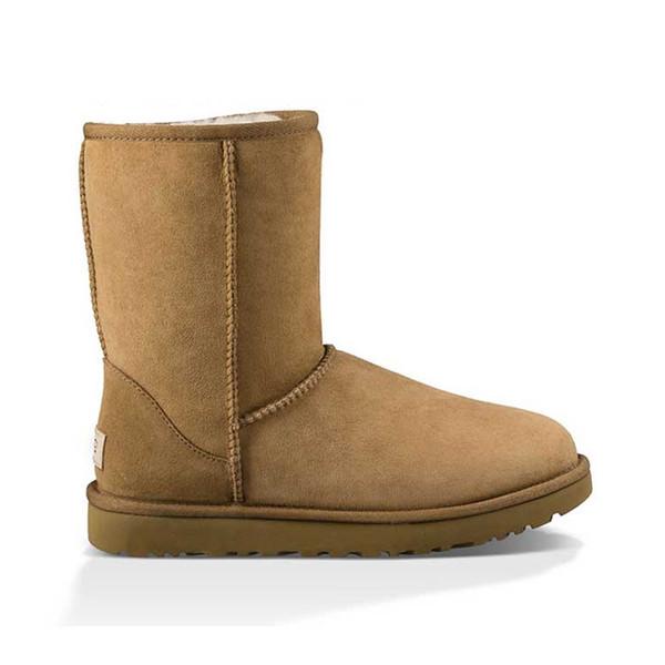 A11 Classic short Boot - Khaki