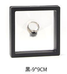 black 9*9 cm