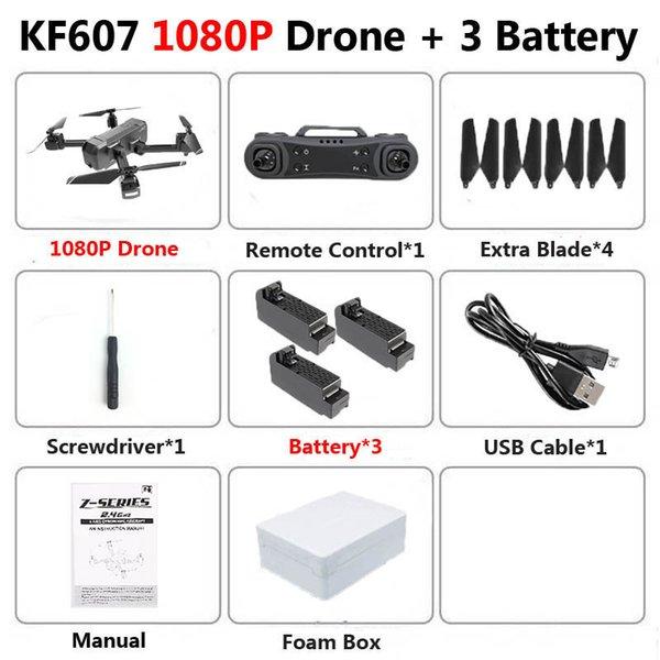 Kf607 1080p 3b Foam