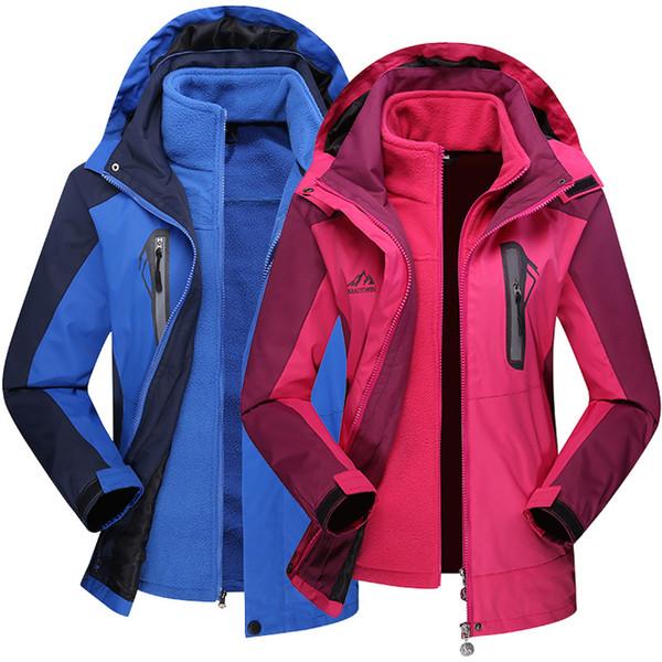 Men Women's Winter Inner Fleece Jackets Snow Outdoor Sports Hiking Camping Climbing Skiing Jackets 3 In 1 Waterproof Male Jacket