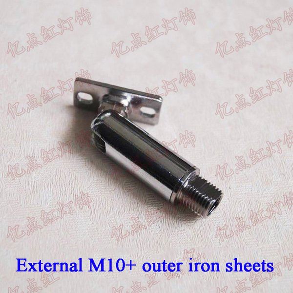 Outer M10 + Outer Bracket