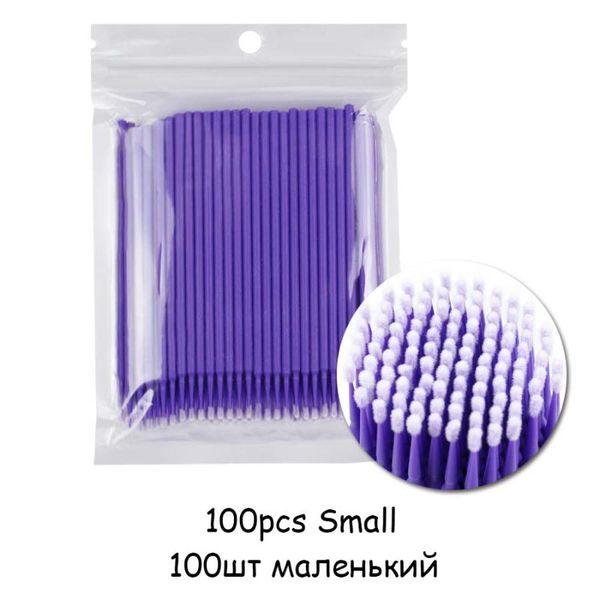 100pcs Purple