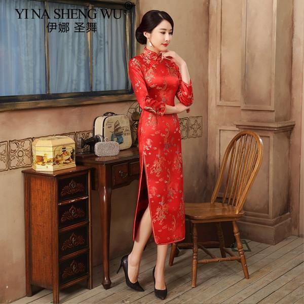 Cinese lungo cheongsam abito da sposa elegante vestito stretto stampa cheongsam donne mostrano lungo qipao elegante raso nuovo