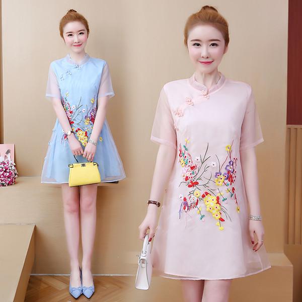 2019 retro pavo real bordado cheongsam lencería mujeres encaje perspectiva vestido chino qipao vestido de novia chino