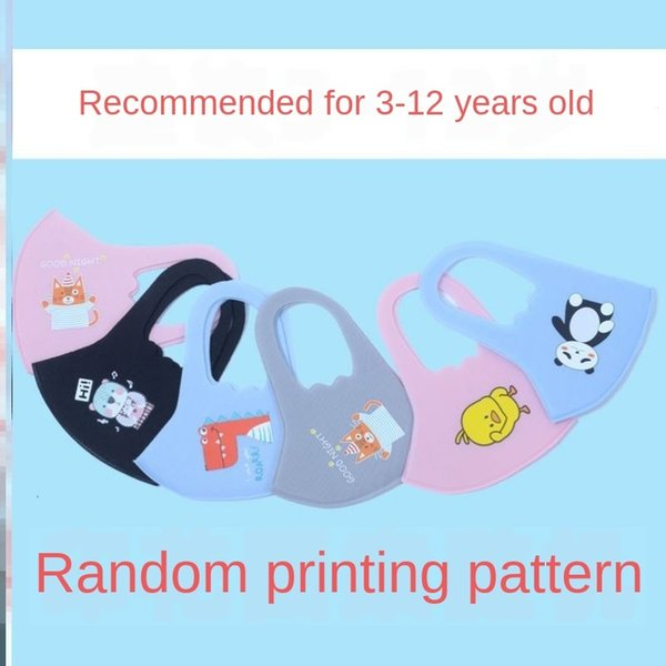 mixed color children's_3 pack-L27