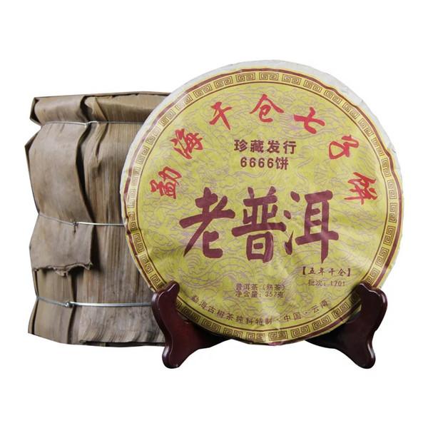 Alter Pu'er Tee 357g, alter Pu'er Kuchen fünf Jahre trockene Lagergebrauch Menghai trockene Lagergebrauch sieben Kuchen gekochter Tee geben Verschiffen frei