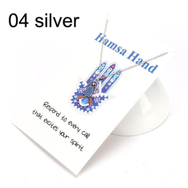 04 الفضة