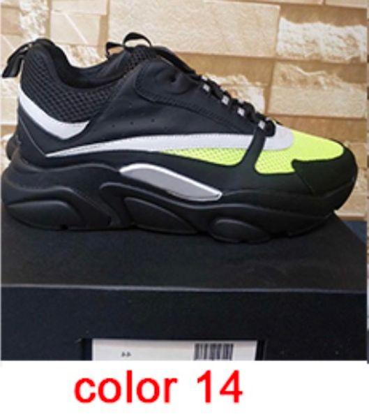 اللون 14