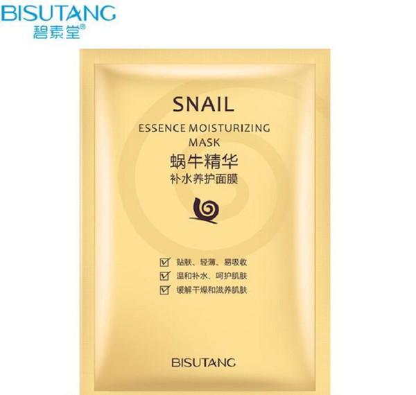 Bisutang Snail Mask Moisturizing Face Mask Oil Control Shrink Pores Facial Masks Snail Dope Mask Paste Skin Care