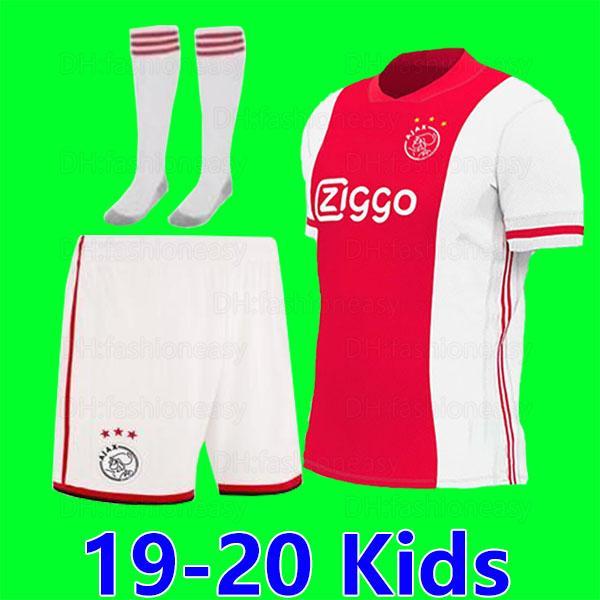 20 21 kids home socks