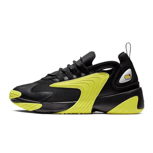 40-45 Dynamic Yellow