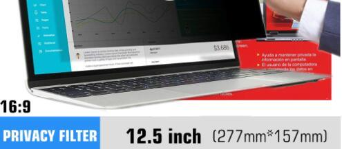 For 12.5 inch laptop