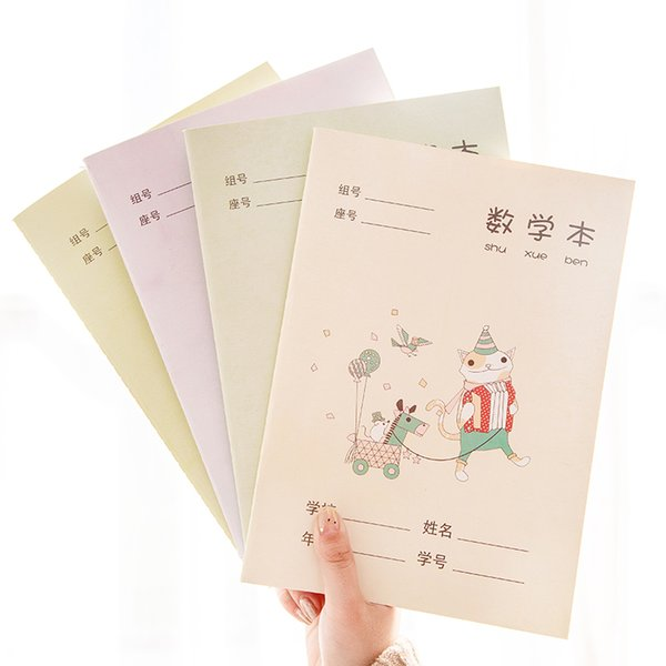 Stationery Z Primary School Pupil Tian Zi Bi Sheng Zi Bi Pinyin Subject This Exercise Book Q