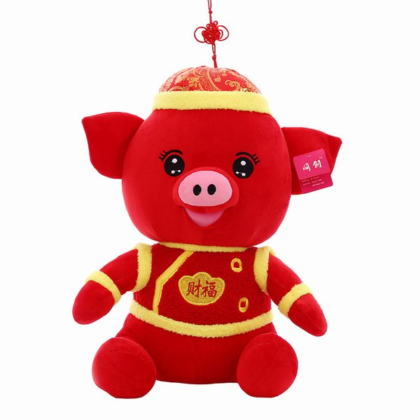 Kids Gift Chinese New Year Pig Dolls Plush Stuffed Animal Toys for Activities Party