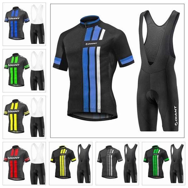 Neue 2019 GIANT Cycling Short Sleeves Jersey (Trägerhose) Sets Herren Rennradbekleidung atmungsaktiv Kurzarm Reitanzug K040308