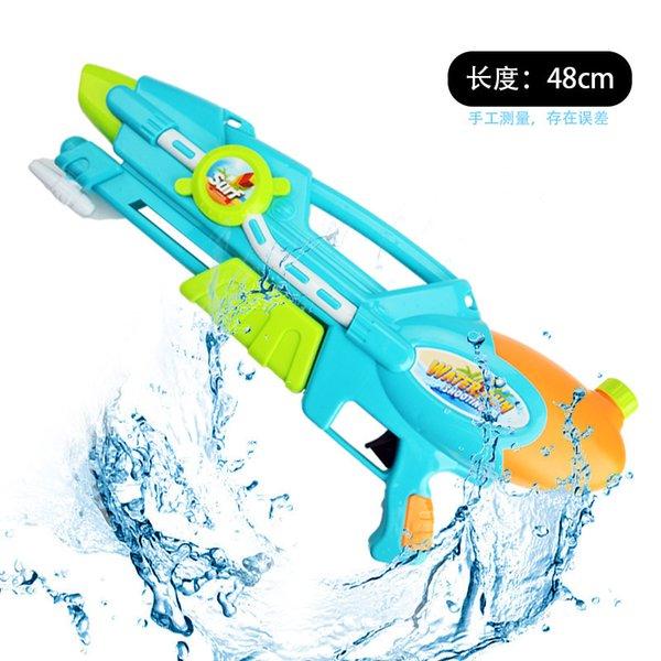 Водяной пистолет 578 (вместимость 300 мл)