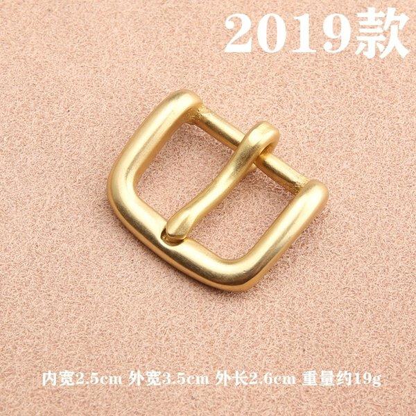 2.5cm Пункт пряжкой 2019