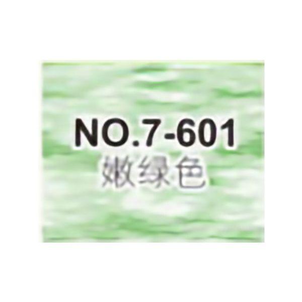 No.7-601