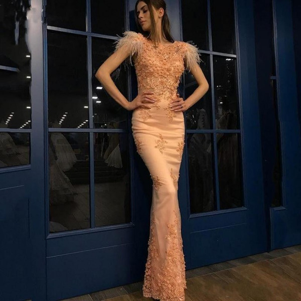 New Arrival Mermaid Lace Applique Prom Dresses 2019 Feather Zipper Back Floor Length Evening Dresses Capped Sleeves Formal Party Gowns