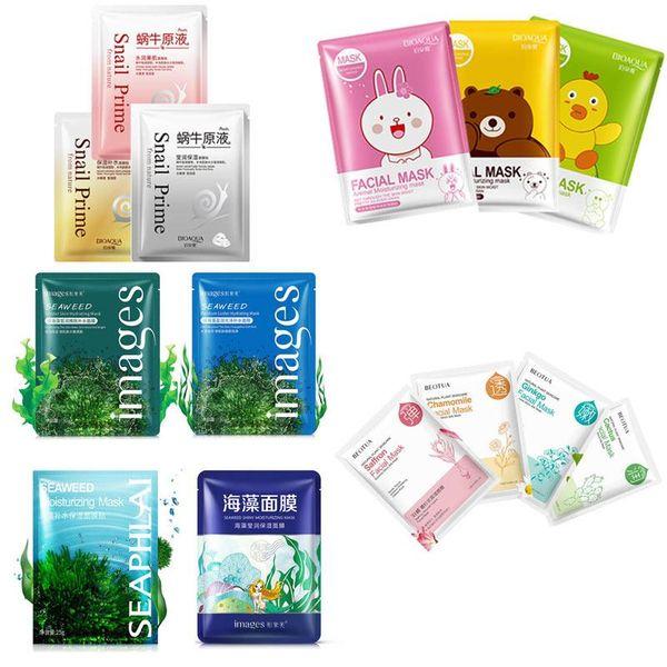 BIOAQUA Plant Extracts Skin Care Face Masks Hydrating Moisturizing Repair Skin Oil Control Shrink Pores Korean Facial Mask