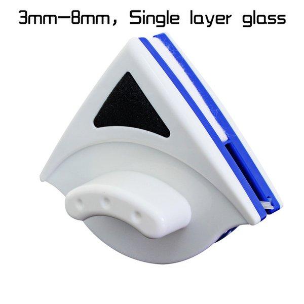 3mm ل 8MM الزجاج