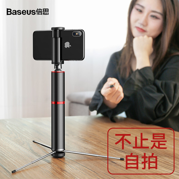 New Tripod Self-timer Pole Horizontal and Vertical Picture Bluetooth Self-timer Jitter Live Broadcasting Mobile Phone Support
