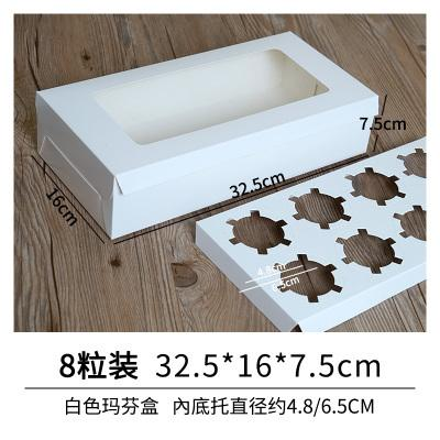 32.5x16x7.5cm 8cup