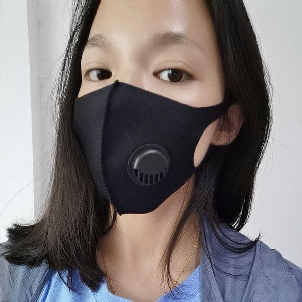 маска с клапаном