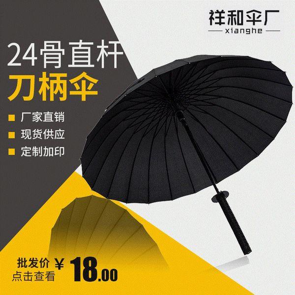 Originality Personality Comic Parachute 24 Bone Warrior Parachute Sunny Umbrella Sunscreen Umbrella Advertisement Umbrella