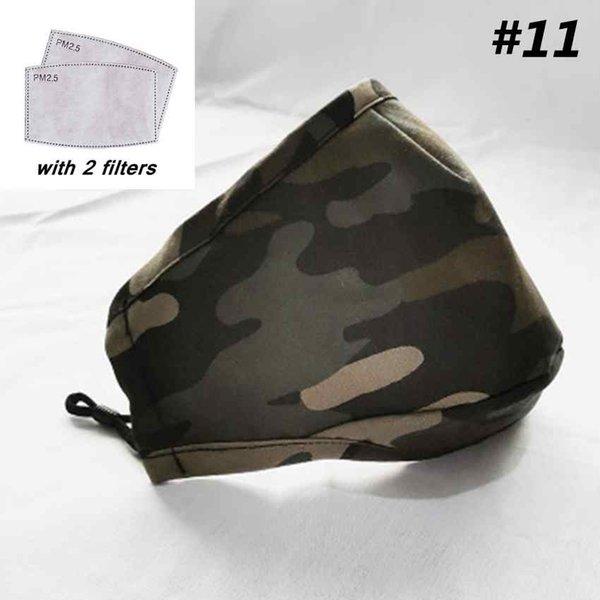# 11 (1lot = 1set)