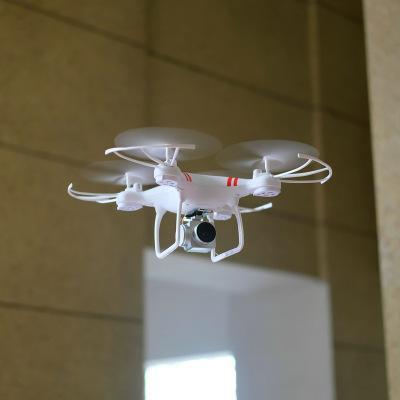 새로운 KY101 네 축 항공기 고정 높이 와이파이 실시간 영상 전송 원격 제어 항공기 항공 사진을 드론
