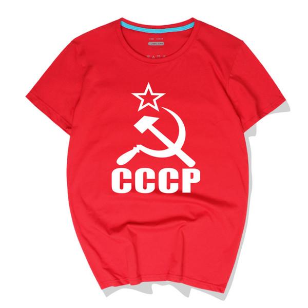 Coton Été Cool Hommes T-Shirts CCCP Russe URSS Union Soviétique Casual Manches Courtes Hip-Hop Top Tees Crewneck Polos Haute Qualité Streetwear