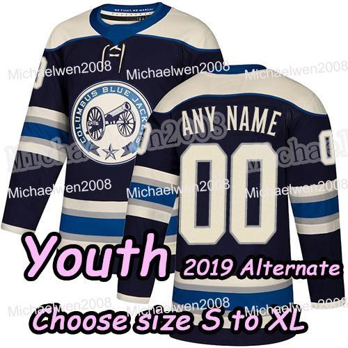 청소년 2019 대체