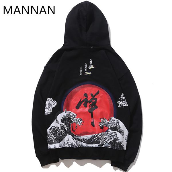 MANNAN Chinese Letter Wave Printed Hoodies Sweatshirts Men Women 2018 Harajuku Streetwear Pullover Hoodie Kanji Clothing