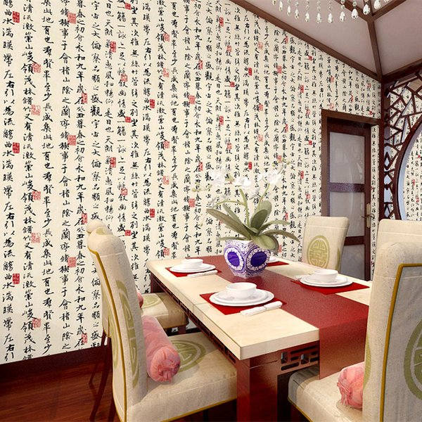 japanese restaurant decor.htm chinese style wallpaper classical calligraphy and painting mural  chinese style wallpaper classical