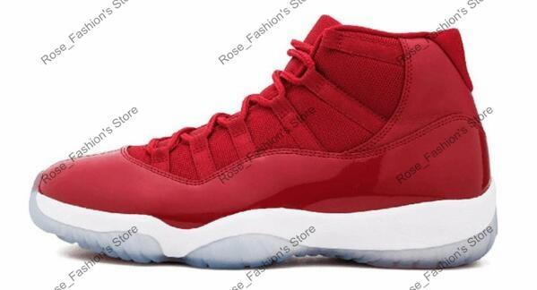 gym rouge 11s