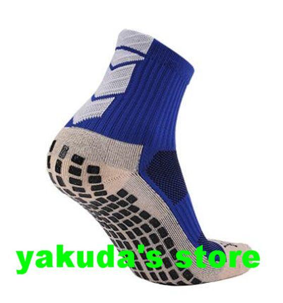 sock 04