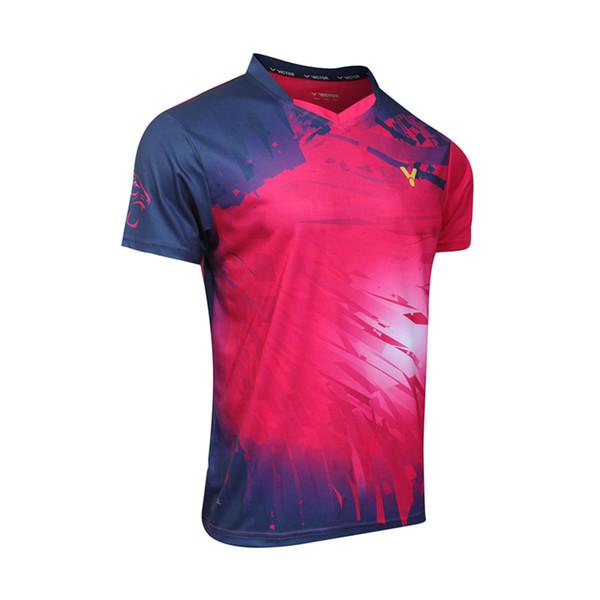 남성 로즈 레드 셔츠