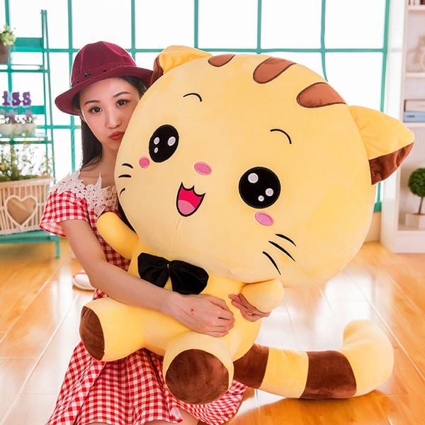 20cm großes Gesicht Katze Puppe Plüschtier niedlichen Kissen Plüschtier Puppen Valentinstag Geschenk Großhandel