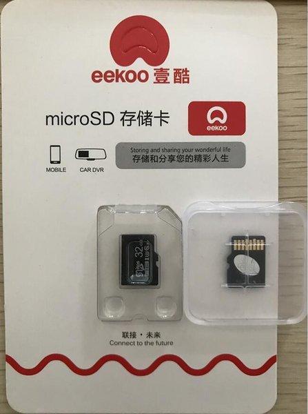 Just 32GB Memory Card