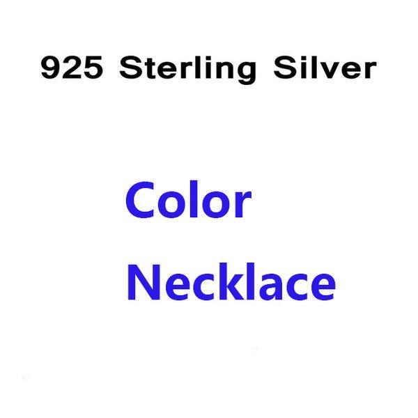 Серебро Цвет N