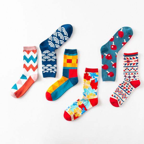 Fancy Hose 6 Pattern 50Pairs=100Pcs Cross-Border Tide Socks British Style Socks Personalized Couple Socks 100% Cotton Stockings wholesale