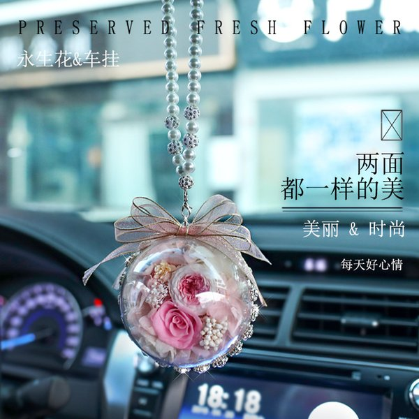 Preserved Roses Glass Dome Car Hangers Dry Flower Home Decoration Hangers for Valentine's Day Christmas Birthday Gifts