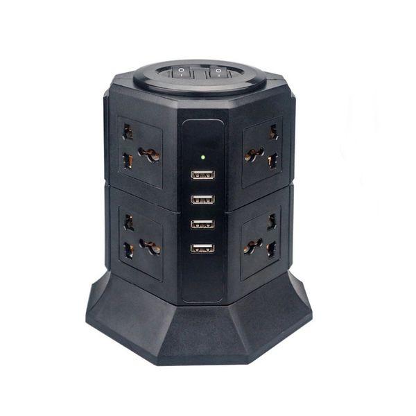 UK Plug - 2 Layer