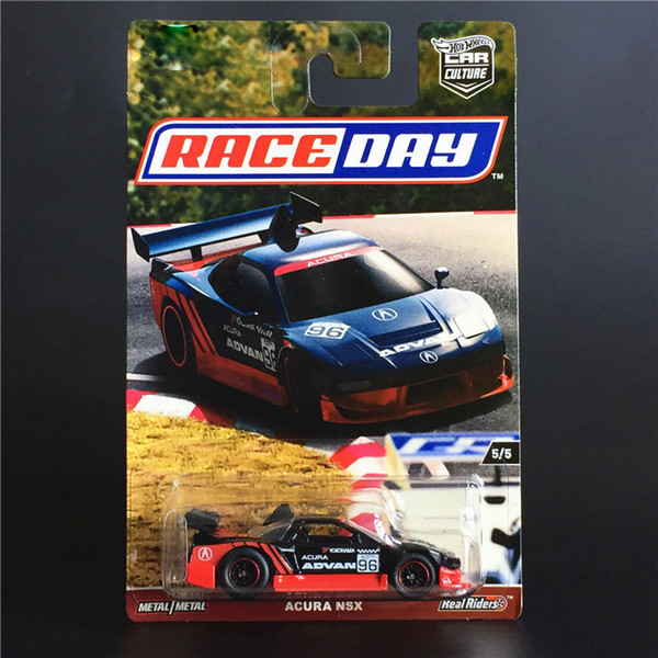 RACE DAY-5