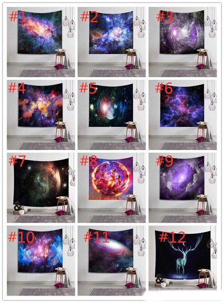 Stars Starry Tapestry Sky Galaxy Wall Hanging 150*130cm Bedspread Decor 21 Designs Throw Beach Yoga Mat Shawl Towel
